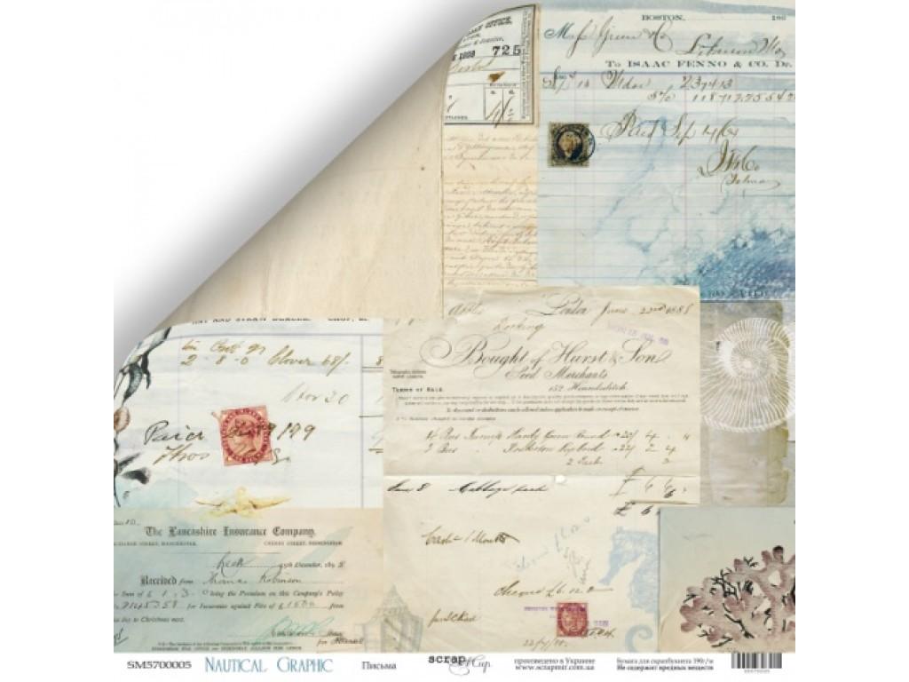 """Popierius dvipusis """"Nautical Graphic - letters"""", 30,5x30,5 cm"""