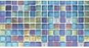 Keramikinė mozaika: 3x3x2mm