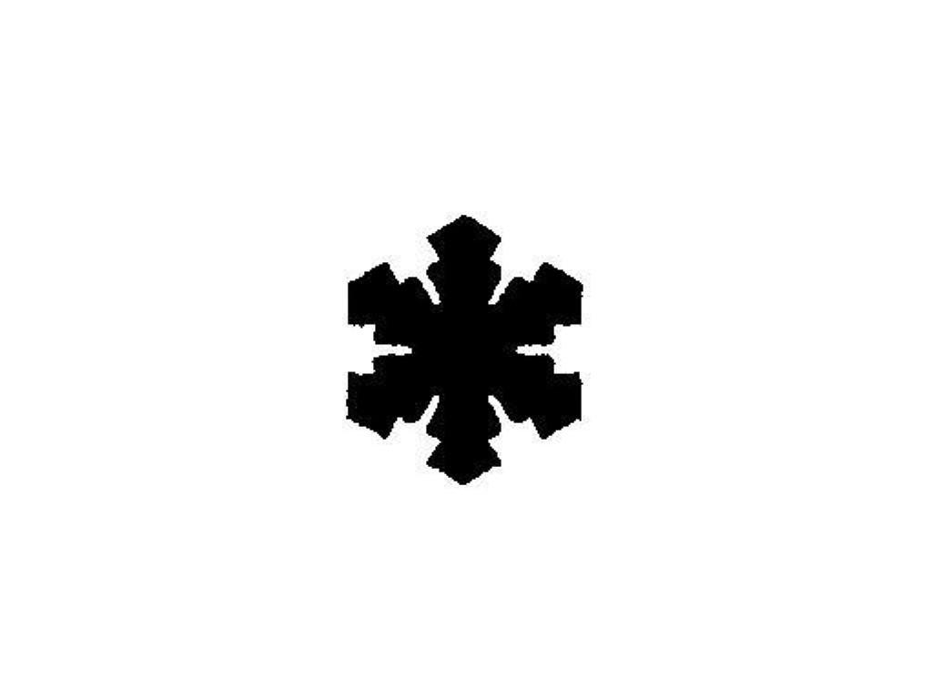 """Dek. skylamušis """"Snowflake-1 13x13mm"""""""